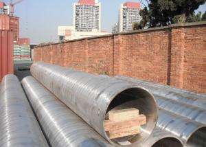 China High / Medium Pressure Alloy Steel Seamless Pipes Large Caliber Heavy Wall Thickness Tube on sale