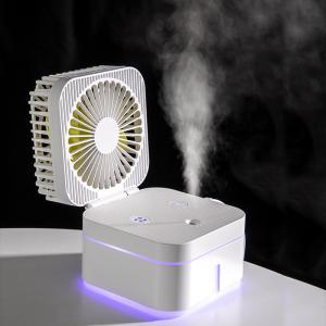 China New Magic Cube humidifier Ultrasonic spray  desktop fan office home Folding USB humidifier with night light USB fan humi on sale