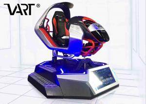 China Amusement Arcade Game Machine Racing Car Simulator for Adults on sale