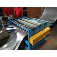 Galvanized Steel Slitting Lines Cold Sheet Steel Coil Metal Slitting Machine