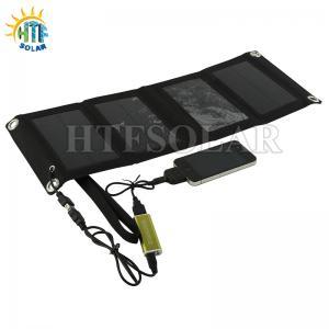China 7W Foldable Solar Panel Charger on sale