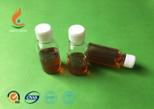 China Optical Brightening Agent In Textile C.I.220 BBU Amber Transparent Liquid HS CODE 32042000 on sale