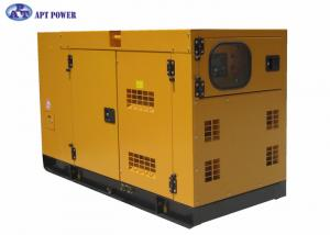 20kVA Soundproof Generator With Kubota Diesel Engine Model