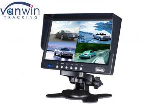 China Quad car tft lcd monitor 7 inches Screen with 4 Video Cameras Inputs on sale