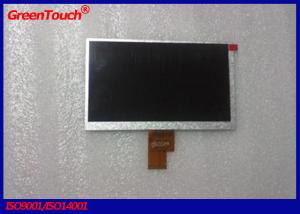 China Laptop Spare Parts TFT Replacement LCD Display Screen Panel 1440 x 900 on sale