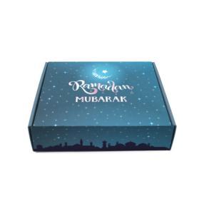 China Custom Logo Printing Cardboard Islamic Muslim Favor Eid Ramadan Mubarak Gift Box on sale