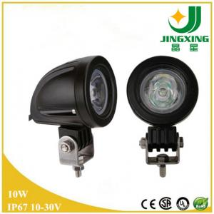 China Auto led lamp 10w 700lm led flood work light for offroad car ATV SUV on sale