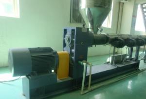 China Máquina plástica de la nodulizadora de la película doble de la etapa PE para los pedazos que granulan on sale