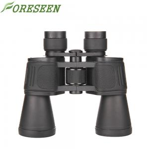 China FORESEEN Optical Zoom 8x50 Powerful Compact Binoculars Double Coated For Hunting on sale
