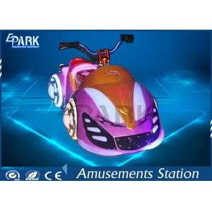 China Exciting Kiddy Ride Arcade Video Game Cool Motor Simulator For Playground on sale