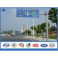 China Q235 steel material 3mm Road Sign Traffic Signal Pole With Single / Double Outreach Arms on sale