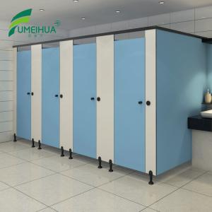Quality Durable Phenolic Resin HPL Laminate Toilet Cubicle made in china for sale & Durable Phenolic Resin HPL Laminate Toilet Cubicle made in china for ...