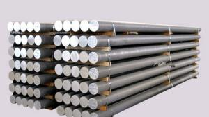 China ALUMINUM BILLET /BAR Alloy 1100 A356.2 3A21 3003 4032 6005 6061 6063 different alooy type different kind of size on sale