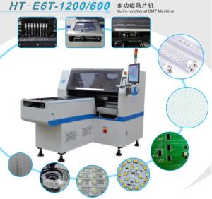 China Multi-functional machine and can produce different LED light high precision on sale
