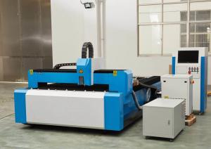 China 4000w Cnc Fiber Laser Cutting Machine 1080nm Carbon / Stainless Steel Material on sale