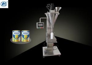 China 19L Hopper Semi Automatic Filling Machine , Semi Auto Powder Filling Machine on sale