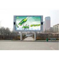 1R1G1B small Hanging LED Display board / CE RoHs led video screen Noiseless