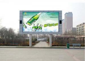 China 1R1G1B small Hanging LED Display board / CE RoHs led video screen Noiseless on sale