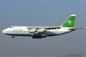 China China Air Cargo delivery services on sale