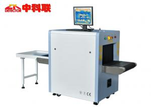 China High Precision Airport Luggage Scanner , Government Building Bag X Ray Machine on sale