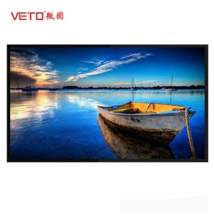China 65 Inch Industrial Sunlight Readable TFT LCD, 2K High Brightness LCD Monitor on sale