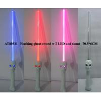 Blue, Green, Pink Light Flashing Skull Swords / Light UP Swords With Music