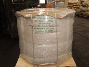 China zinc sulphate monohydrate ZnSO4·H2O for feed additive and trace element fertilize on sale