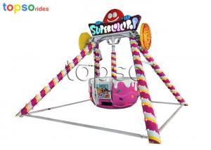 China Steel Fiberglass Kids Park Rides 5 Seat Super Lollipop Rides Shopping Mall Swing Rides on sale
