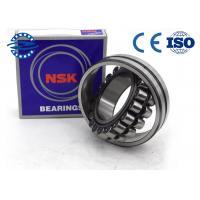 NTN NSK koyo bearing 24126 spherical roller bearing 24126 120x200x62 mm