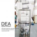 0.5 KW Power Vacuity Petroleum Distillation Column Stainless Steel 304 Special Design