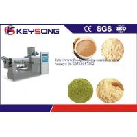 Baby Food Rice Powder Making Machine , Instant Nutritional Powder Food Production Equipment