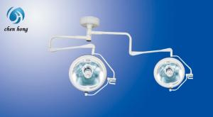 China Shadowless operating lamp surgical operating light on sale