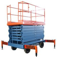 Lifting Height 16m Hydraulic Mobile Scissor Lift with 300Kg Loading Weight