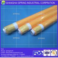 silk printing mesh 64T white/yellow plain weave bolting cloth/screen printing mesh