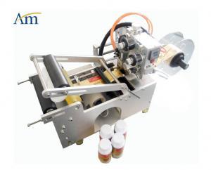 China Semi - Auto Round Bottle Sticker Labeling Machine Manual Adhesive Labels Bottles on sale