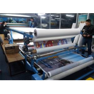 China High Speed Rotary Heat Transfer Machine 1700mm Roller Fabric Printing on sale