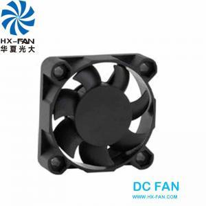 China Offer Cooling Fan price,DC Cooling Fan,dc brushless fan,dc fan blower 40mmx40mmx10mm on sale