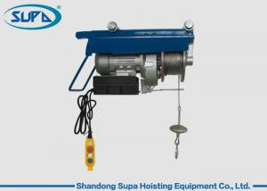 China 10m / Min Lift Speed Push Electric Wire Rope Hoist For 300kg - 500kg Loading on sale