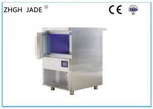 China Water Cooled 110lbs Daily Output Commercial Bar Ice Maker for Hotel on sale