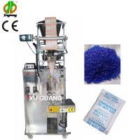 Sachet silica gel packing machine