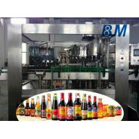 China Automated Rotary Bottling of Soybean Sauce/Vineger, Syrup Piston Filling Capping Machine Equipment on sale
