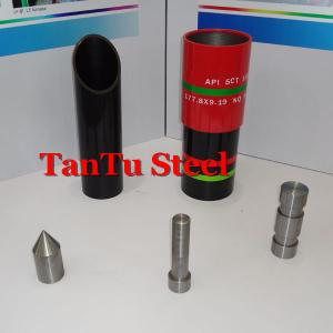 China API 5DP Integral Heavy Weight Drill Pipe for Well Drilling / Coal Mining by Tantu on sale
