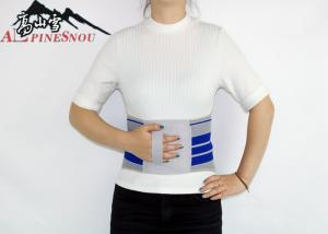 China Full Elastic Motion Waist Support Belt With Made By Hot Pressing Process on sale