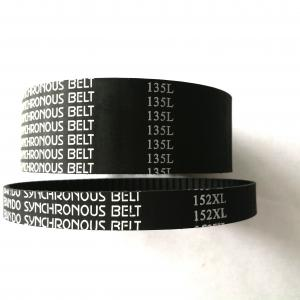 China supply oem rubber /pu industrial belt ,synchronous belt,timing  belt machine belt  H L XL S8M STS HTD 5M 3M 14M on sale