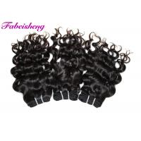 China 22 Inch Tangle Free Brazilian Human Hair Extensions Reinforce Weft Grade 7A on sale