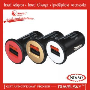 China 2012 Top Selling Dual Blackberry Car Chargers for Flash Drives Promotional Gifts (NT660) on sale
