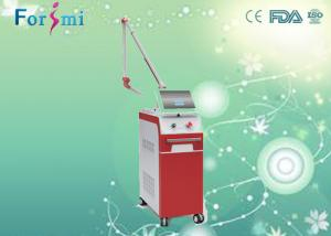 China 4 Wavelengths 1064nm&532nm&585nm&755nm Q switch Nd Yag Laser for All Tattoo Colors Removal | Forimi on sale