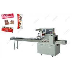 China Automatic Sesame Candy|Peanut Candy Packaging Machine For Sale on sale