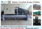 25 TR -250 TRの水冷システム産業水によって冷却されるスリラー