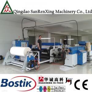 China Película adhesiva del derretimiento caliente para la tela/las materias textiles/la máquina que lamina de la capa de nylon on sale